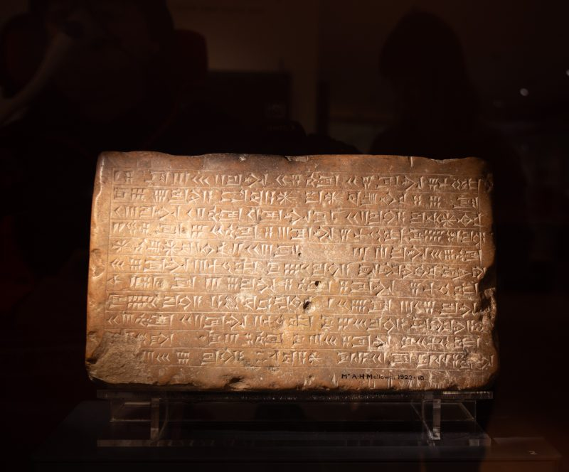 anctext on a stone tablet in the Ashmolean museum in Oxford