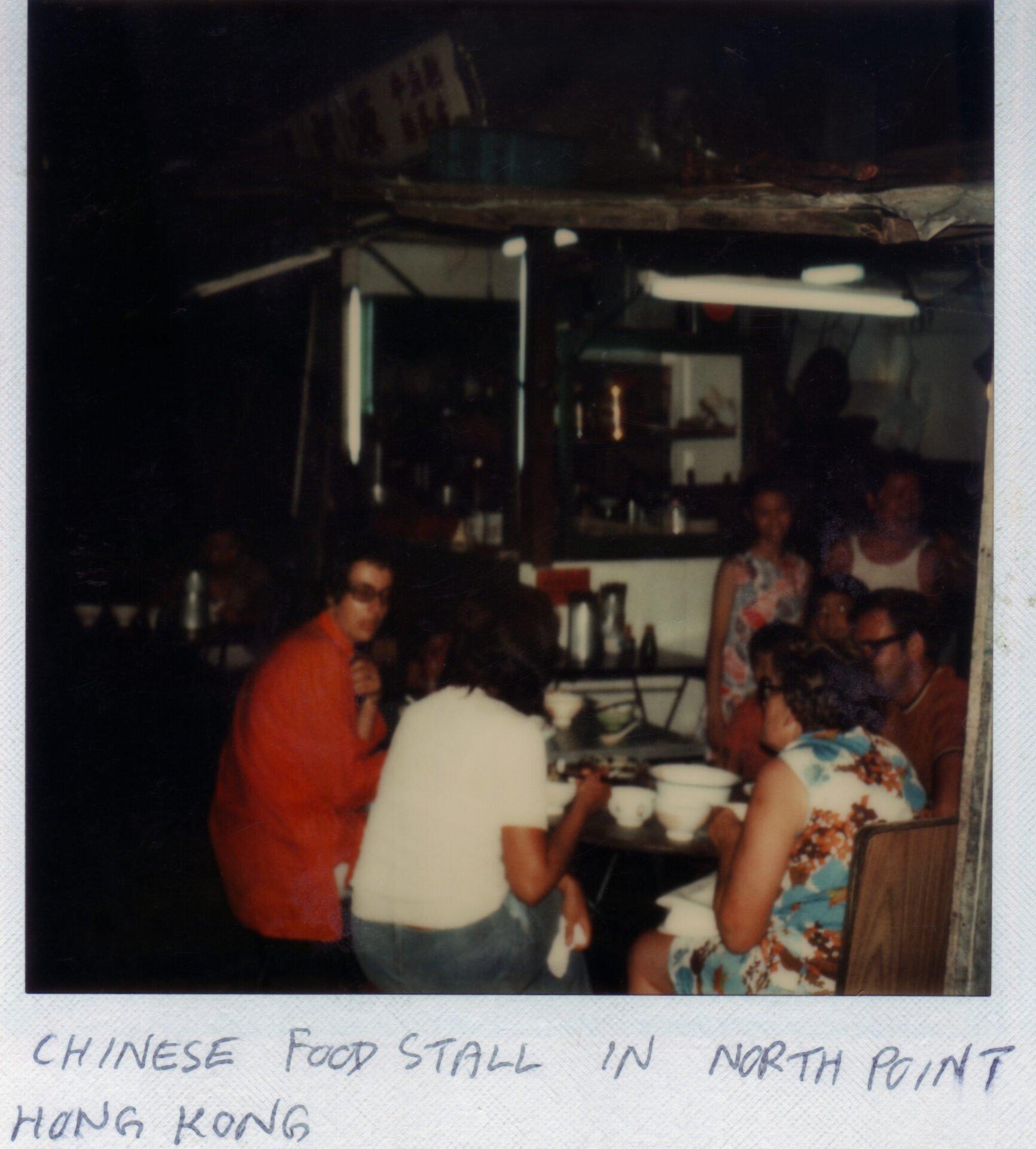 Chinese food stal north point Hong Kong