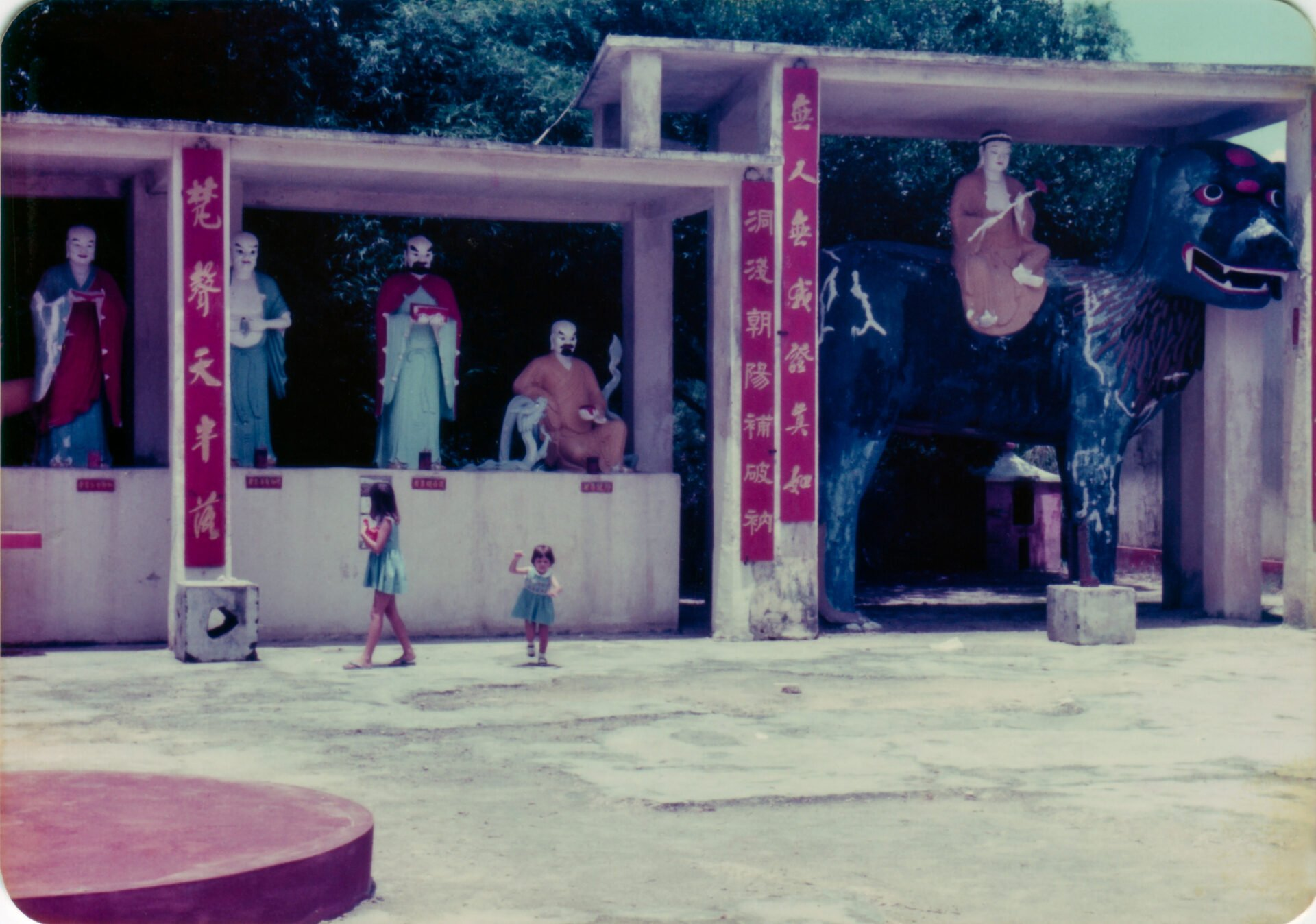 Courtyard of temple of ten thousand Buddahs Donna Penny Hong Kong