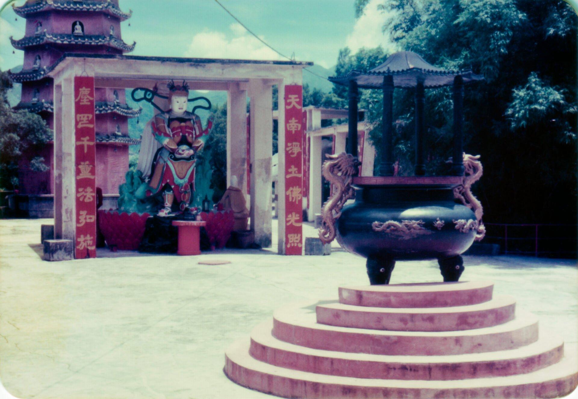 Courtyard of temple of ten thousand Buddahs Shatin