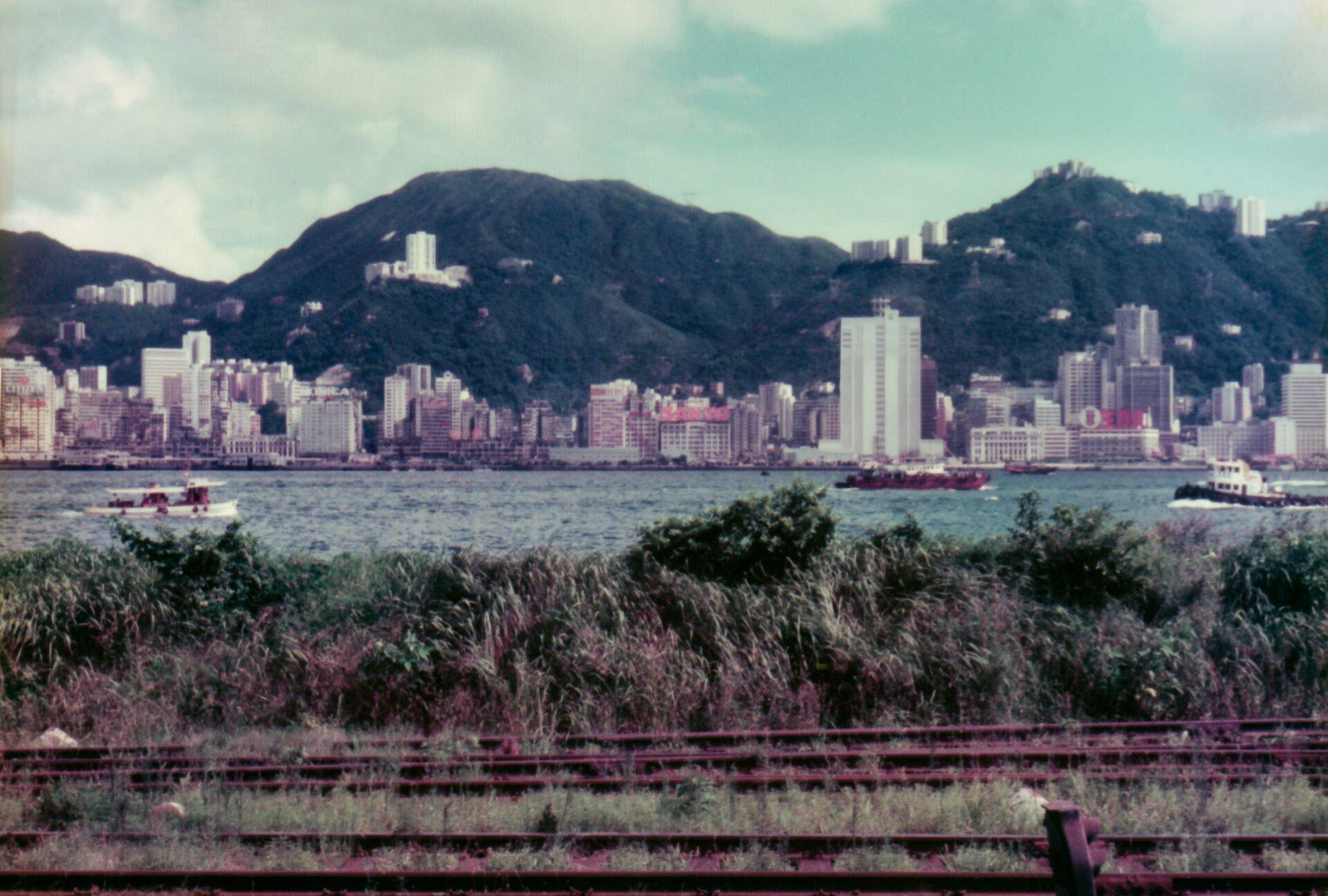 Hong Kong of causway bay and wanchai from Kowloon station